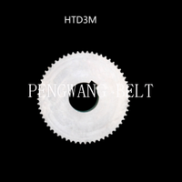 PULLEY-HTD3M